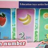Learn number puzzle 81 ชิ้น
