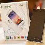 E-Phone E19 By StepGeek