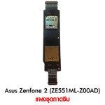 ขายส่ง แผงชุดถาดซิม Asus Zenfone 2 (ZE551ML-Z00AD) พร้อมส่ง