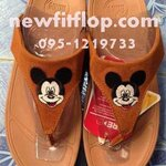 รองเท้า Fitflop  No.F0356