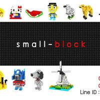 smallblock