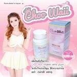 กลูต้า Choo Waii Vitamin White Plus+