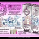 BB Pheromone Body Lotion SPF100 PA+++ (สูตรกันน้ำและเหงื่อ100%) เจ้าแรกในไทย