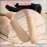 ถุงเท้ากันหนาว ถุงเท้าลองจอน ถุงเท้าบุขนวูลด้านใน ใส่กันหนาว ใส่ติดลบ สีเนื้อ