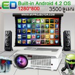 Projector 3D Andriod Wifi