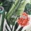 Issue Rachel Tropical Printed Sleeveless Maxi Dress thumbnail 7