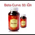 CORE Beta Curve (50 เม็ด) เปลี่ยนแป้งและน้ำตาลให้เป็นพลังงาน
