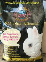อาหารกระต่าย BH Miracle ขนาด 5 kg.