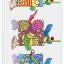 หนังสือผ้า Fishy Tail by Jollybaby thumbnail 5