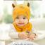 AP226••เซตหมวก+ผ้ากันเปื้อน•• / ดวงตา [สีเหลือง] thumbnail 1