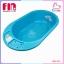 อ่างอาบน้ำ farlin สีฟ้า thumbnail 1