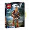 เลโก้จีน KSZ.324 ชุด Starwars Bionicle
