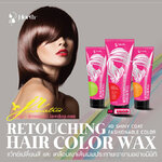 J-forth Retouching Hair color Wax