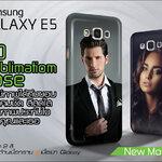 เคสพิมพ์ภาพเต็มรอบ Samsung Galaxy E5