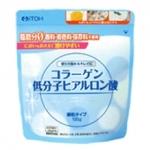 Collagen + Hyarulon Powder อาหารเสริมคอลลาเจนผสมไฮยารูรอน ชนิดชงดื่ม ช่วยให้ผิวชุ่มชื้น มีน้ำมีนวล ให้ผิวดูเอิมอิ่มสดใส 1 ซองให้คอลลาเจน 4,995 mg