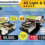 A3 Light & Dark Textile Printer (V.1)