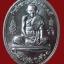 เหรียญที่ระลึก 85 ปี หลวงปู่เจือเนื้อตะกั่ว thumbnail 1