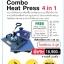 เครื่อง Heat Press 4 In 1 thumbnail 1