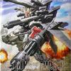 STRIKE +IWSP MG 1/100