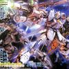 Duel Gundam Assault DABAN 1/100 (MG)