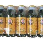 ผลิตภัณฑ์เสริมอาหาร ขมิ้นชันไทยตราหมอเส็ง ชนิดน้ำ