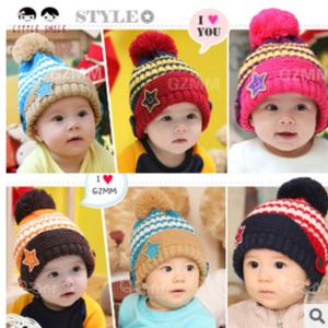 หมวกเด็กกันหนาว CH68-52