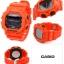 นาฬิกา คาสิโอ Casio G-Shock Standard digital MUDMAN XXL รุ่น GX-56-4ADR thumbnail 3