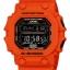 นาฬิกา คาสิโอ Casio G-Shock Standard digital MUDMAN XXL รุ่น GX-56-4ADR thumbnail 1