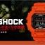 นาฬิกา คาสิโอ Casio G-Shock Standard digital MUDMAN XXL รุ่น GX-56-4ADR thumbnail 2