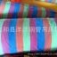 เปลญวนผ้าสลับสี รุ่นใหม่ ใหญ่กว่าเดิม!! thumbnail 10