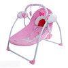 เปลไกวไฟฟ้า Primi รุ่น Little swing 1 (รุ่นมาตราฐาน) สีชมพู