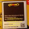 แบตเตอรี่ ซัมซุง Galaxy Beam (i8530)