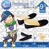 ชุดแผ่นเพิ่มความสูง 9.5 cm. (Air Pump 7cm. + Sock Pad 2.5cm.) ปรับความสูงได้ 4 ระดับ