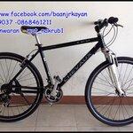 จักรยาน Touring Chevaux