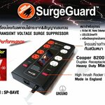 SurgeGuard Model: SP-8AV(Edition)