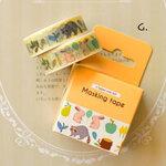 Masking Tape Box Set (Orange Animal)