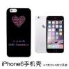 Case iPhone6 SNSD