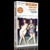 โปสการ์ดแบบยาว Jessica+Krystal