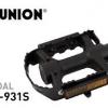 บันได Union SP-931