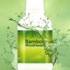น้ำยาบ้วนปาก Bamboo mouthwash สารสกัดจากเยื่อไผ่
