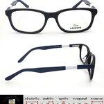 กรอบแว่นตา Lacoste L2831-012 เต็มกรอบสีดำ ขาสปริงสีน้ำเงิน/ขาว/น้ำเงิน