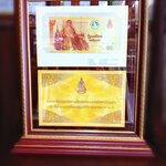 กรอบรูป แบ็งค์ ๖๐ บาทไทย
