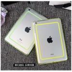 เคส iPad Air 1 ขอบเคส Bumper พลาสติกโปร่งใส ตรงขอบเป็นซิลิโคน TPU สวยล้ำมากๆ ราคาถูก