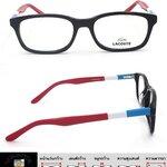 แว่นตา Lacoste L2831-007 เต็มกรอบสีดำ ขาสปริงสีฟ้า/ขาว/แดง