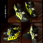 รองเท้าเด็กแฟชั่น สีเขียว แพ็ค 5 คู่ ไซส์ 26-27-28-29-30
