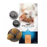 Pro Plan Kitten 1.59kg.