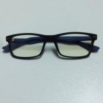 กรอบแว่นตาเกรด A พร้อมเลนส์กรองแสง รุ่น 166