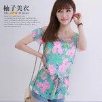 Pre  เสื้อ YOZI  AF933 เสื้อผ้าแฟชั่นเกาหลีราคาถูก