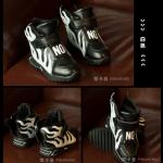 รองเท้าเด็กแฟชั่น สีเทา แพ็ค 5 คู่ ไซส์ 26-27-28-29-30