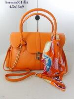 กระเป๋าแฟชั่น PH-001 สี Orange  (FREE จัดส่ง)